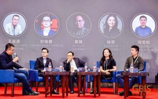 欧象地板受邀出席2018GBIS全球品牌创新峰会可调温控器
