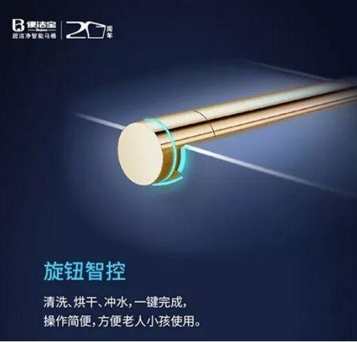 """星星便洁宝泡沫盾28系列开启智能马桶新概念,让中国""""智造""""影响全世界直流稳压器"""