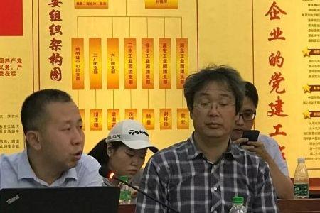 中国建筑卫生陶瓷协会第三批协会标准正式启动鹤山